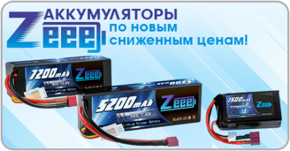 Поступление аккумуляторов от ZeeePower!