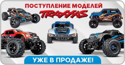 Поступление моделей Traxxas!