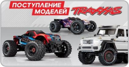 Пополнение склада моделями от Traxxas!