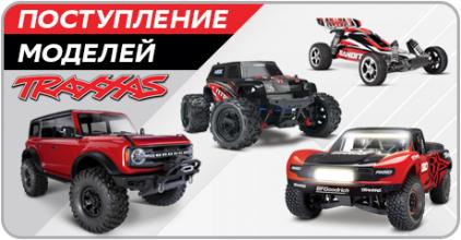 Поступление Traxxas Ford Bronco 2021 и других моделей!