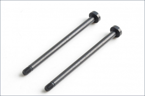 KYOSHO запчасти Sus. Shaft ( 52.5mm: 2pcs: NEO ST RS: RR Evo )