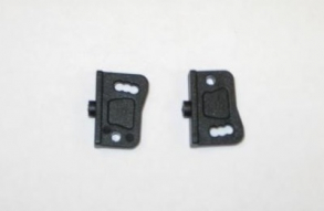 HSP запчасти Wing Adjustable Mount