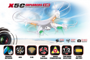 SYMA X5C 4CH quadcopter with 6AXIS GYRO (с камерой)