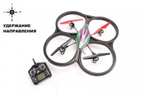 WLTOYS V333 Quadcopter (HD 720 Camera, Headless Mode)