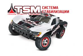 TRAXXAS Slash 1:10 2WD VXL TQi Ready to Bluetooth Module Fast Charger TSM OBA