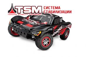 TRAXXAS Slash Ultimate 1:10 4WD VXL TQi Fast Charger TSM