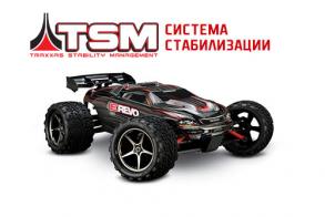TRAXXAS E-Revo 1:16 4WD VXL TQi Ready to Bluetooth Module Fast Charger TSM