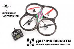 WLTOYS V333N Quadcopter (Headless Mode, удержание высоты)