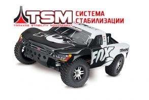 TRAXXAS Slash 1:10 4WD VXL TQi Ready to Bluetooth Module Fast Charger TSM