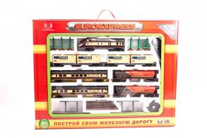 Korobeyniki Железная дорога 325 см EUROEXPRESS (Набор 1601B)