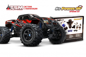 TRAXXAS X-MAXX 1:5 4WD + 8S Upgrade KIT