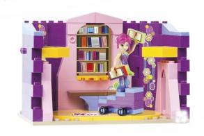 COBI Magic Library