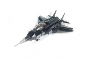 Sluban Истребитель F-35