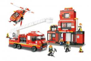 Sluban Пожарное депо