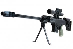 HC-Toys Винтовка M99