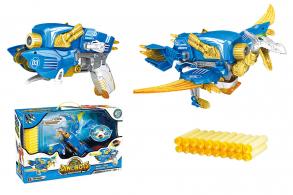 HC-Toys Пистолет - трансформер