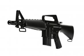 HC-Toys Винтовка М-16