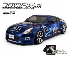 MST XXX-R RTR 1:10 Scale RC 4WD Racing Car (2.4G) NISMO 370Z