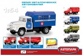 HC-Toys Машина инерционная ЗИЛ Полиция