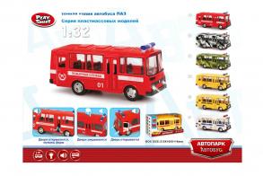 HC-Toys Машина инерционная ПАЗ Автобус Пожарная часть