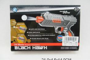 HC-Toys Пистолет механический с гелевыми (водными) пулями + присоски