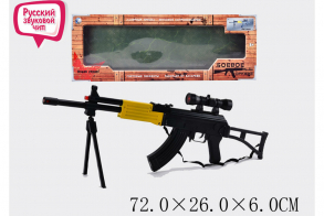 HC-Toys Автомат на батарейках АК-74 (АКС)