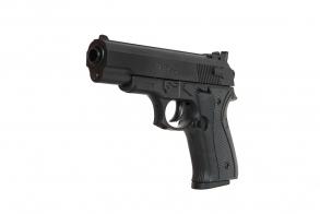 HC-Toys Пистолет пневматика 952-1