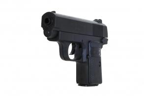 HC-Toys Пистолет пневматика D0102