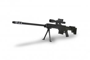 HC-Toys Ружье пневматика M99K 93см