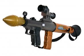 HC-Toys Механический гранатомет РПГ SA931-1