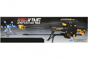 HC-Toys Винтовка Barret M89 (93см) с гелевыми пулями