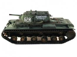 Разное Радиоуправляемый танк Taigen 1:16 Russia KV-1 HC 2.4 Ghz (пневмо)
