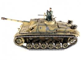 Разное Радиоуправляемый танк Taigen 1:16 SturmgeschutzIIIausf.gsd.kfz. HC 2.4 Ghz (пневмо)