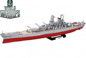 COBI Yamato 大和 - japanese battleship