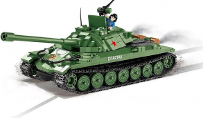 COBI 650 PCS SMALL ARMY /3038/ WOT IS 7