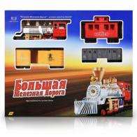 HC-Toys Железная дорога 650 см