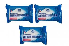 Разное БМЗ Мыло антибактериальное туалетное, твёрдое для рук, лица, тела