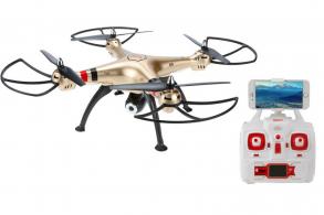 SYMA X8HW quadcopter with 6AXIS GYRO (с FPV камерой)