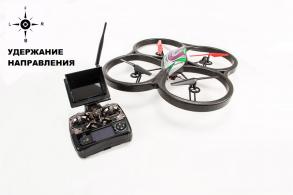 WLTOYS V666 Quadcopter (FPV 5.8GHZ, Headless Mode)