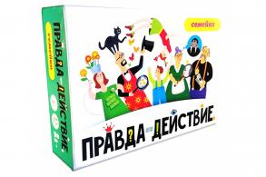HC-Toys Правда или действие?! Семейка