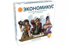 """HC-Toys Настольная игра """"Экономикус"""""""