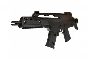 HC-Toys Автомат Heckler & Koch G36C 47см M48F
