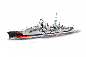 COBI 1790  PCS HISTORICAL COLLECTION  /4823/  PRINZ  EUGEN  HEAVY  CRUISE