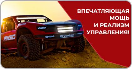 Unlimited Desert Racer – впечатляющая мощь и реализм управления