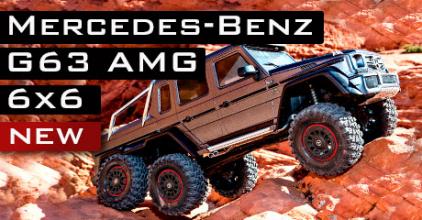 TRX-6 Mercedes-Benz G63 AMG 6x6 от компании TRAXXAS!