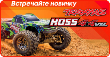 Встречайте новинку! Traxxas Hoss 4x4 VXL!