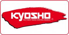 Модели Kyosho: как серьезно подойти к развлечениям!