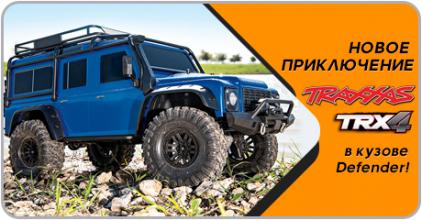 Новое приключение Traxxas TRX-4 в кузове Defender!